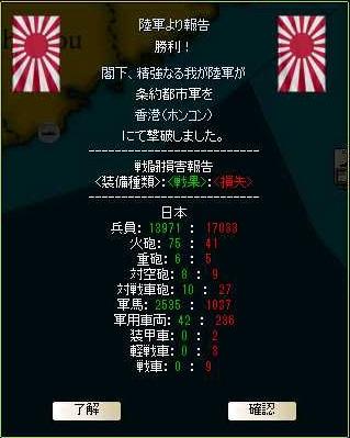 http://art21.photozou.jp/pub/304/3139304/photo/215769224_org.jpg