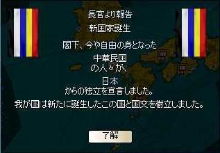http://art21.photozou.jp/pub/304/3139304/photo/215769267_org.jpg
