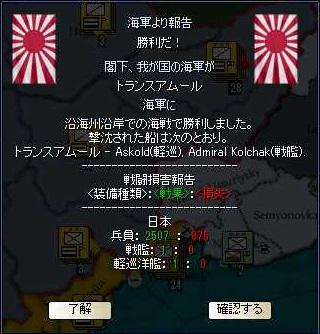 http://art21.photozou.jp/pub/304/3139304/photo/216097122_org.jpg