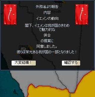 http://art21.photozou.jp/pub/304/3139304/photo/216227937_org.jpg