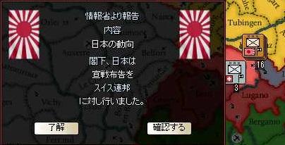 http://art21.photozou.jp/pub/304/3139304/photo/216252809_org.jpg