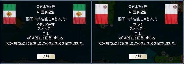 http://art21.photozou.jp/pub/304/3139304/photo/216252889_org.jpg