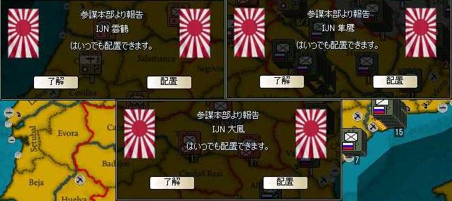 http://art21.photozou.jp/pub/304/3139304/photo/216252900_org.jpg