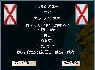 http://art21.photozou.jp/pub/304/3139304/photo/216252912_org.jpg
