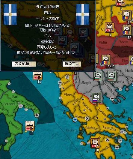 http://art21.photozou.jp/pub/304/3139304/photo/216252961_org.jpg