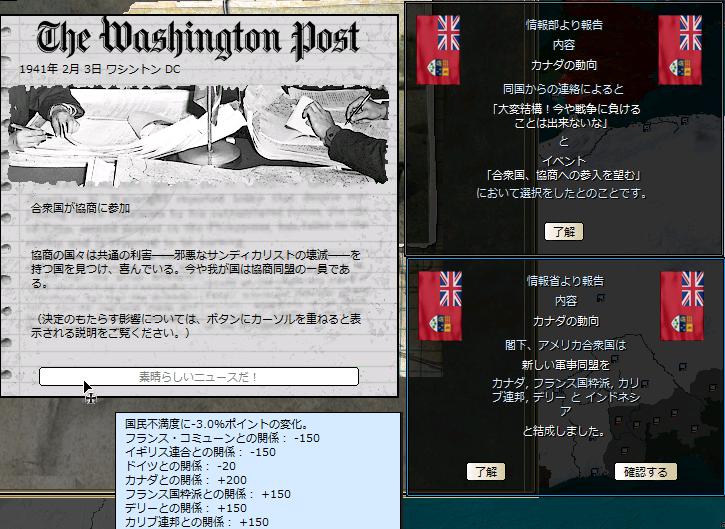 http://art21.photozou.jp/pub/304/3139304/photo/253389088_org.png