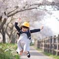 Photos: 今日から1年生!
