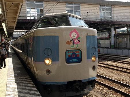 189系ホリデー快速川口湖号8(八王子駅)