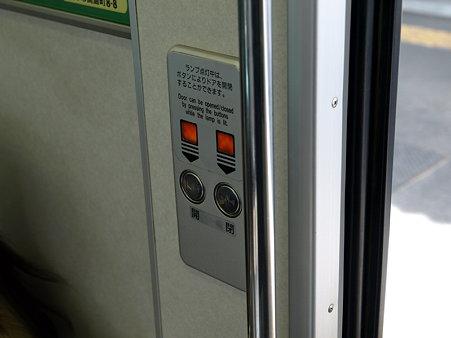 313系身延線半自動ドアボタン