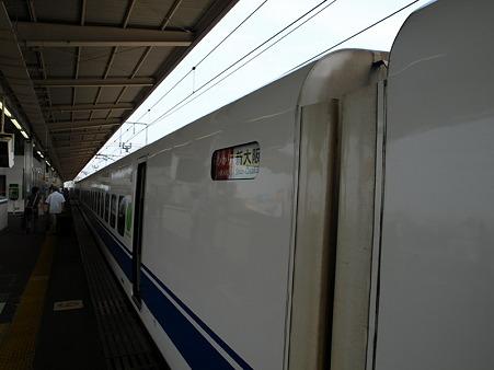 300系(岐阜羽島駅)1