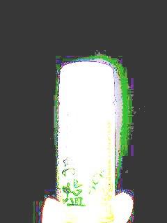 517_ID_KUqjbkbO_補正