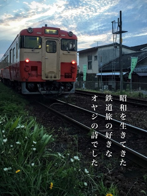 IMG_1002