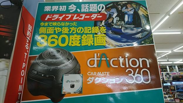 DSC_0852