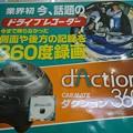 Photos: DSC_0852
