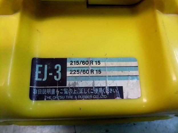 DSCF5321