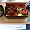 ナガシマカントリークラブ ナガシマ定食(穴子重)