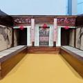無量寺の襖絵を再現