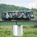 Photos: SHINOBI-TRAIN