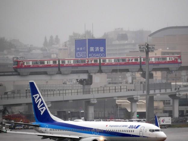 写真: 京急で行こう!