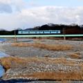 Photos: 湖国色