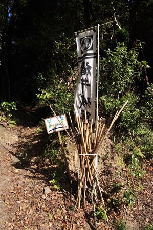 椿井城址北郭への登り口