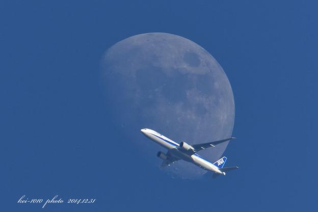 2014 ANA jet