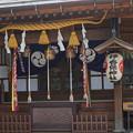写真: 伊香保神社32