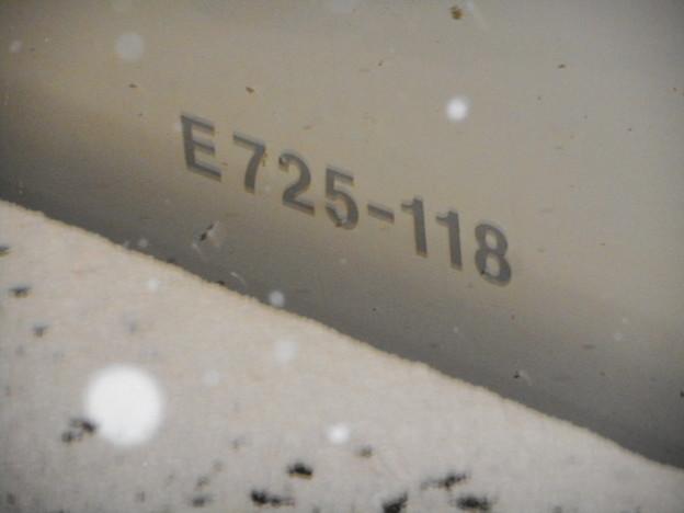 E725-118(E7系F18編成)