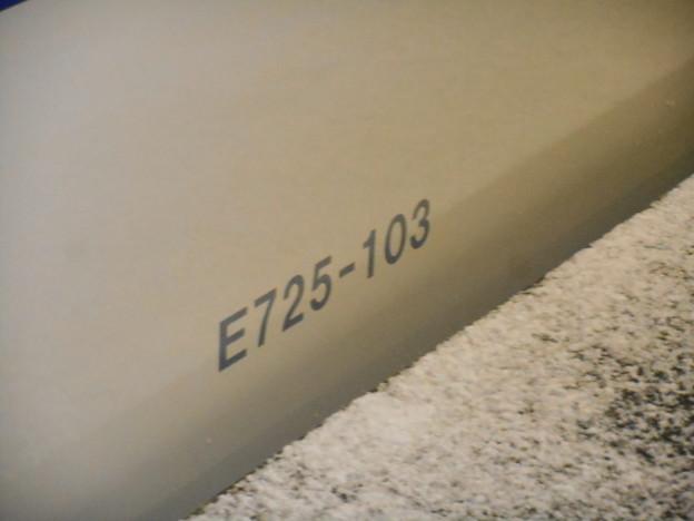 E725-103(E7系F3編成)