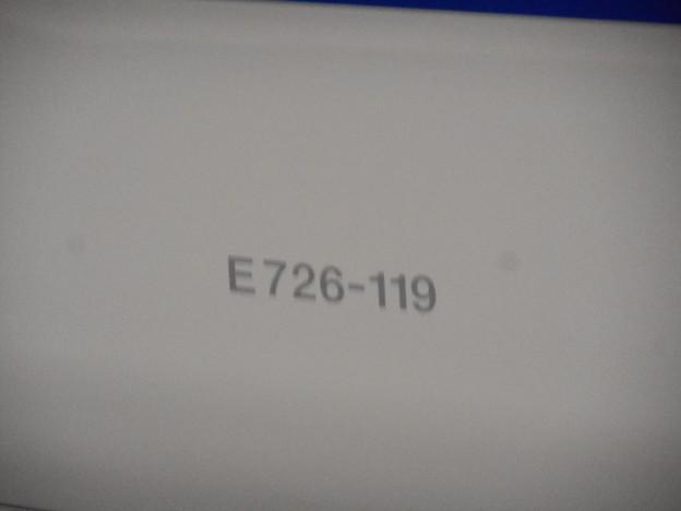 E7系F1?編成(E726-11?)