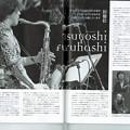 Photos: JAZZJAPAN 旧橋壮インタビュー