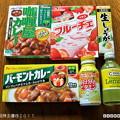 写真: 20170608_122604_ハウス食品株主優待2017 (2)