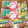 写真: 20170608_122752_ハウス食品株主優待2017