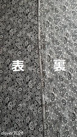 20170924_111414_着物リメイク(ウール・ペイズリー)