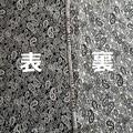 写真: 20170924_111414_着物リメイク(ウール・ペイズリー)