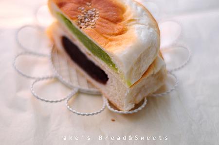 餡パン2種