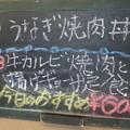 食事処 禅 (神奈川県 相模原市緑区)