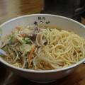 麺処 まさご (東京都 町田市)