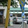 写真: 20090823村井駅