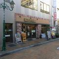 熱血食堂すわ (東京都 町田市)