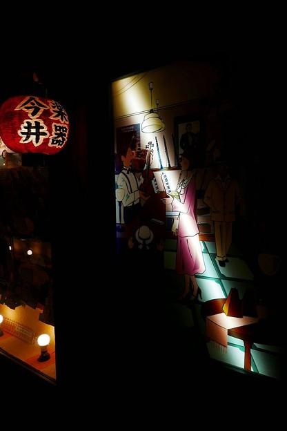 Photos: 浮世小路
