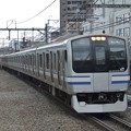 横須賀・総武快速線E217系 Y-11編成