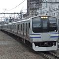 Photos: 横須賀・総武快速線E217系 Y-11編成