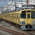 Photos: 西武新宿線2000系 2081F