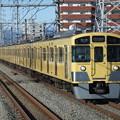 Photos: 西武拝島線2000系 2059F