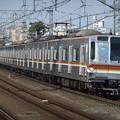 Photos: 東京メトロ副都心線7000系 7116F
