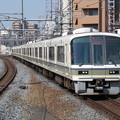 Photos: 大和路快速221系 NA411+NA415編成