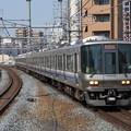 Photos: 関空快速223系2500番台 HE421+HE406編成
