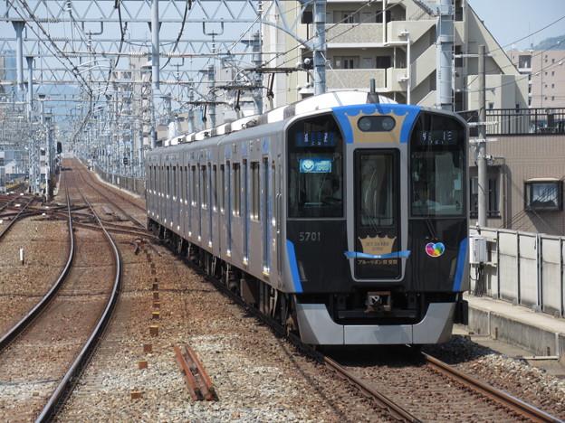 阪神線5700系 5701F【ブルーリボン賞受賞記念ラッピング】