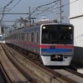 写真: 京成線3700形 3868F
